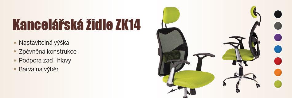 Kancelářská židle ZK14 ZK14